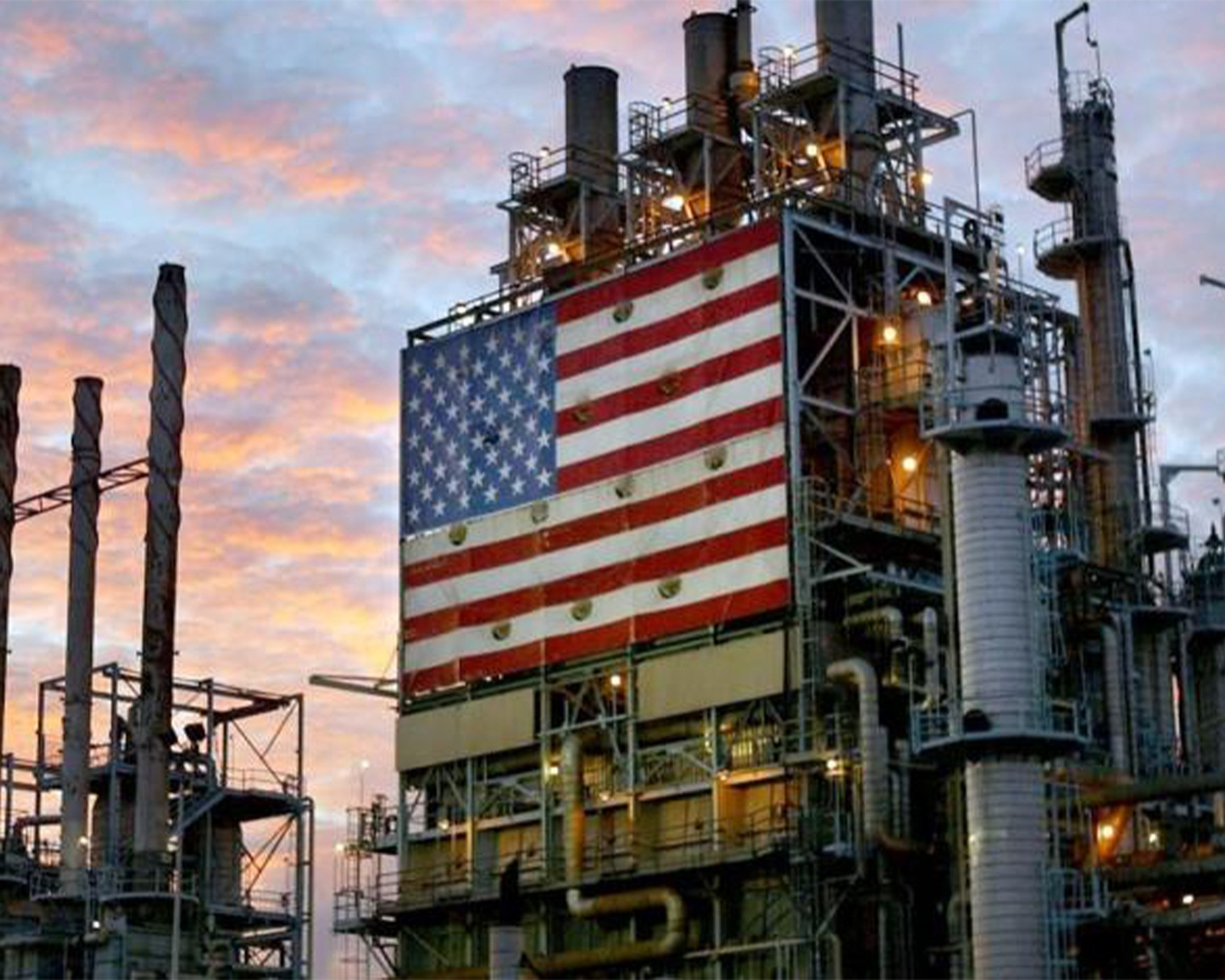 بيع النفط