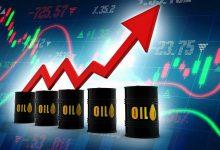 Photo of تحديث – أسعار النفط تعكس اتجاهها وتنخفض مع ترقب للسياسات الأميركية