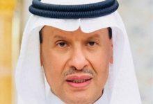 """Photo of """"الطاقة السعوديّة"""" توفّر احتياجات """"نيوم"""" من مزيج الطاقة المتنوّعة"""