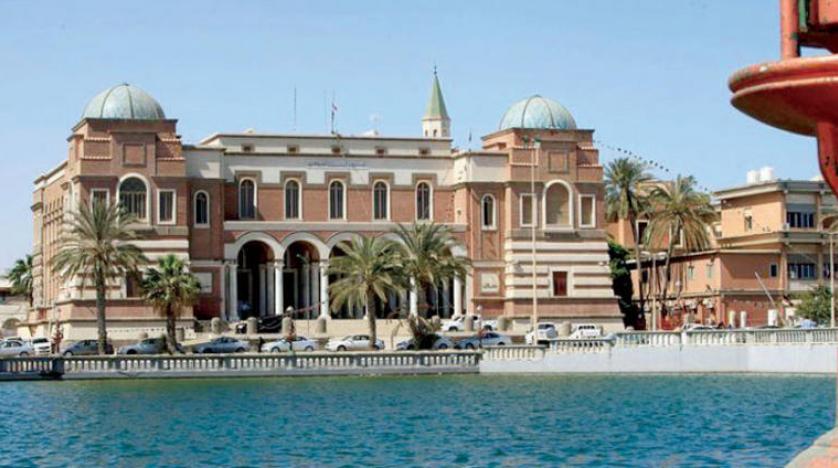 مقر البنك المركزي الليبي