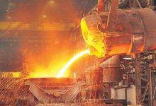 Photo of أكبر شركة صلب في العالم تتحول إلى استخدام الهيدروجين