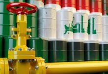 Photo of تراجع صادرات العراق من النفط الخام في أغسطس