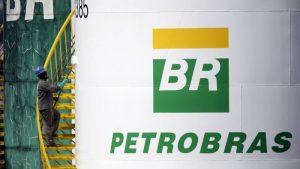 شركة بتروبراس البرازيلية لإنتاج النفط