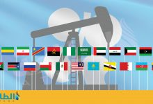 "Photo of ""الالتزام""... مفتاح أوبك+ السحري لتوازن أسواق النفط"