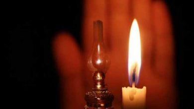 Photo of عجز الكهرباء يعيد لبنان إلى عصور الظلام