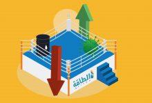 Photo of أسعار النفط تتراجع لكنها تتجه لتسجيل مكاسب أسبوعية