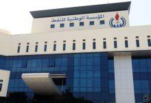 Photo of مؤسّسة النفط الليبيّة: توقّف محطّات الكهرباء في بنغازي والزويتينة لهذا السبب