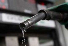 Photo of مخزونات البنزين السعوديّة في أدنى مستوى منذ 6 سنوات