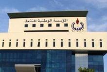 Photo of لحظة إعطاء الإشارة لتشغيل حقول نفط شركة سرت الليبيّة (فيديو)