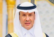 """Photo of مقال – أنس الحجي يكتب لـ """"الطاقة"""": ما أثر تقليص تخفيض السعودية و(أوبك+) للإنتاج في أسواق النفط؟"""