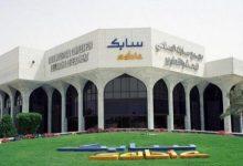 Photo of الأوّل عالميًا.. سابك السعوديّة تشغّل مصنع كيماويات بالطاقة المتجدّدة
