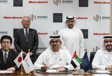 "Photo of ""طاقة"" تنجز قرض إنشاء أكبر محطّة كهرباء غازيّة في الإمارات"