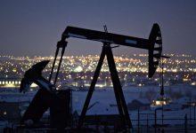 Photo of البنوك الأميركية تقطع شهر العسل مع شركات النفط