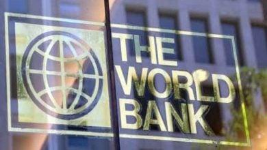 Photo of البنك الدولي يجدد دعمه لقطاع الطاقة في غامبيا