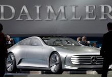 "Photo of ""دايملر"" تشتري حصّة 3% من شركة ""فاراسيس إنرجي"" الصينية للبطّاريات"