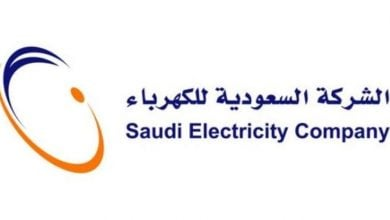 """Photo of """"الكهرباء السعوديّة"""" تنفّذ 8 مشروعات.. وتركّز على خفض انبعاثات الكربون"""
