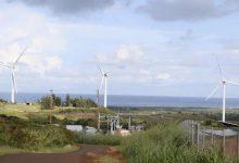 """Photo of """"الطاقة الدوليّة"""": أمام الحكومات فرصة العمر للتحوّل للطاقة النظيفة"""