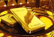 Photo of انخفاض أسعار الذهب وسط تفاؤل بعلاج لكورونا
