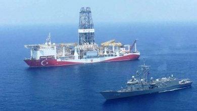 """Photo of رسميًا.. """"تباو"""" التركية تطلب رخصة للتنقيب عن النفط في شرق المتوسط"""