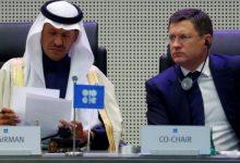 Photo of 500 ألف برميل زيادة في إنتاج النفط الروسي