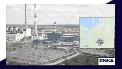 "Photo of ""إينكا"" التركيّة تنشئ محطّة كهرباء في تتارستان بتكلفة 360 مليون دولار"