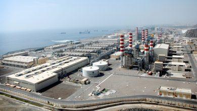 Photo of (طاقة) تتمّ صفقة اندماج تضعها ضمن أكبر شركات المرافق العالمية
