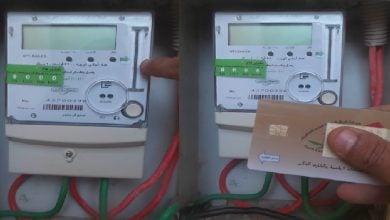 """Photo of """"كهرباء مصر"""" تتلقى 150 ألف طلب لتركيب عدادات في المنشآت المخالفة"""