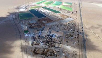 """Photo of 45% زيادة في مبيعات """"إس كيو إم"""" التشيلية.. وتراجع إيرادات الليثيوم"""