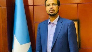 Photo of الصومال: خطوة أخرى تجاه التحول إلى دولة نفطية
