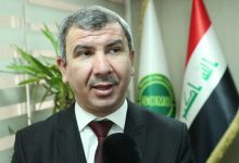 """Photo of العراق يبحث مع """"لوك أويل"""" تطوّرات مشروع """"غرب القرنة-2"""""""