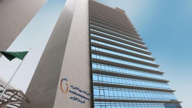 Photo of 7 مصارف تموّل الشركة السعوديّة للكهرباء بـ 2.3 مليار دولار