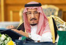 Photo of العاهل السعودي يبحث استقرار أسواق النفط مع رئيس نيجيريا