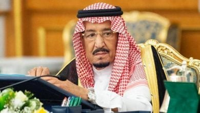 Photo of الميزانية السعودية.. تراجع الإيرادات النفطية و117.2 مليار دولار مستهدفات التعدين