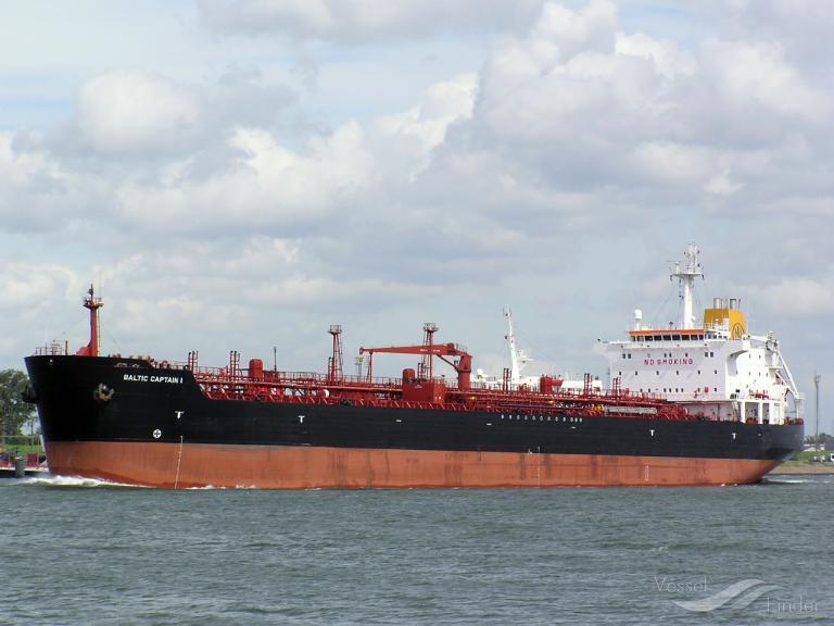 """ناقلة السوائل النفطية """"لونا"""" في صورة إرشيفية"""