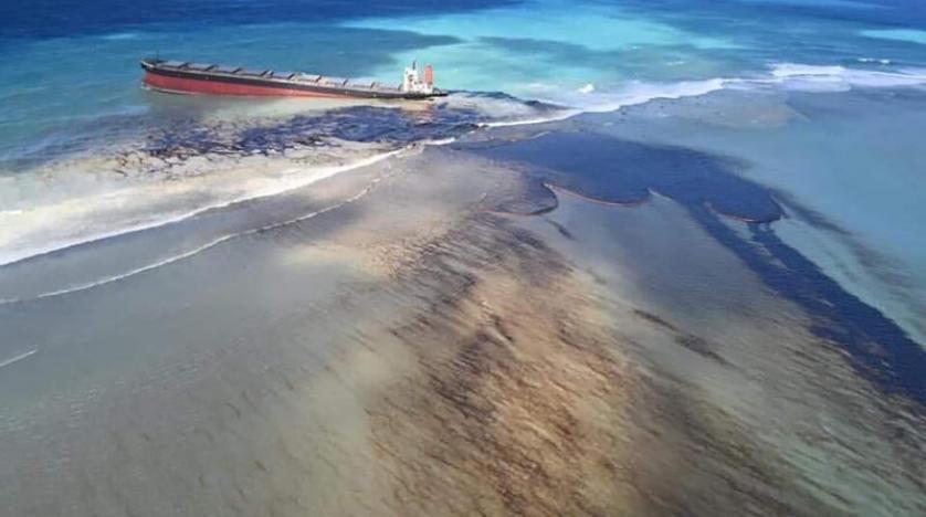 التسرب النفطي في موريشيوس