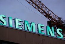 "Photo of ""سيمنس للطاقة"" تتجه لإغلاق معظم مصانعها"