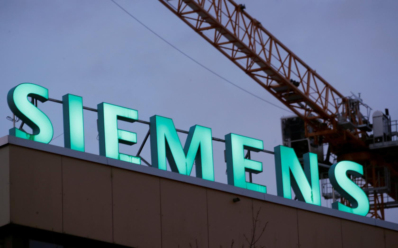 شركة سيمنز