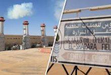 Photo of إغلاق حقل الشرارة النفطي في ليبيا