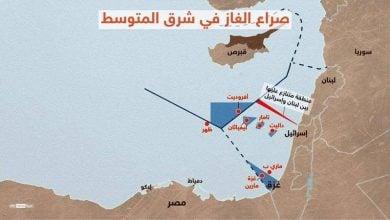 Photo of شيفرون: منطقة شرق البحر المتوسط سبب شراء نوبل إنرجي