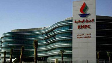 "Photo of شركة البترول الكويتية تستعين بـ""الروبوتات"" لتشغيل المصافي"