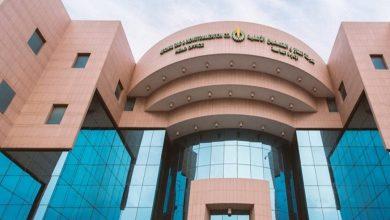 """Photo of شركة الغاز والتصنيع السعودية تتراجع عن الاستثمار في """"التمديدات"""""""