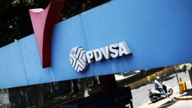 Photo of شركة أميركية تسعى للحجز على ناقلة نفط فنزويلّية