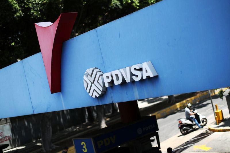 محطة وقود تابعة لشركة نفط فنزويلا الحكومية