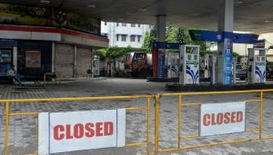 محطة وقود مغلقة في الهند