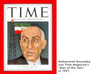 محمد مصدق، رئيس وزراء إيران، على غلاف مجلة التايم في 1952