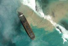 Photo of حالة طوارئ بيئية في موريشيوس بعد تسرب نفطي