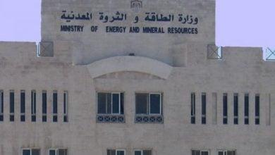 Photo of زيادة أسعار الوقود في الأردن لشهر سبتمبر