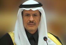 """Photo of بثّ مباشر.. كلمة وزير الطاقة السعودي في المؤتمر الصحفي لـ""""أوبك +"""""""