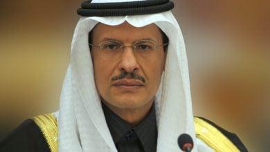"""Photo of وزير الطاقة السعودي: """"أوبك+"""" تستكمل تعويضات الإنتاج الزائد في هذا الموعد"""