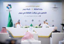 Photo of وزير الطاقة السعودي: مشروع نيوم يوفّر العديد من فرص العمل